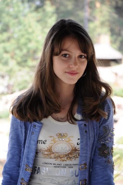 Арина Серая